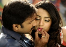tamil-telugu-actress-trisha-gopichand-shankam-telugu-tollywood-movie