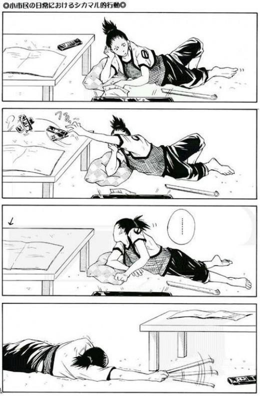 Fuuny Shikamaru The Most Lazy Ninja Of Konoha