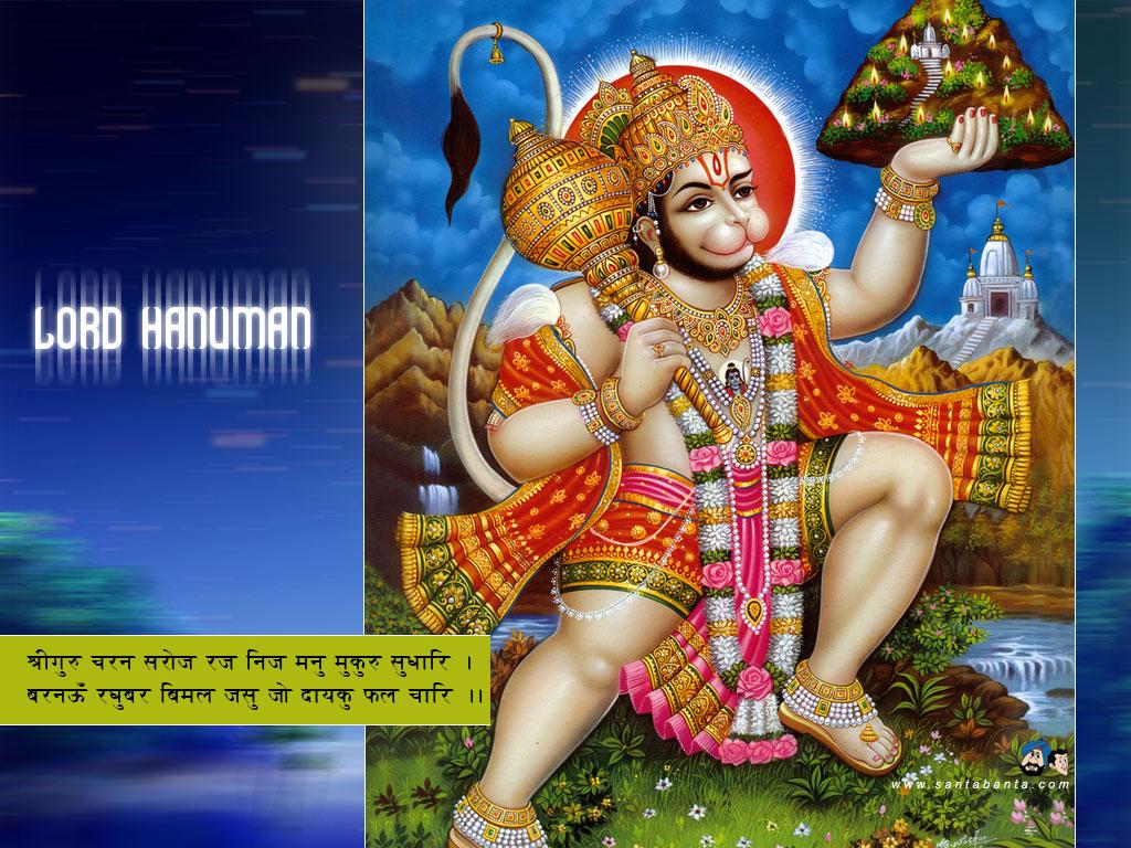 Latest Hanuman Wallpapers Spiritual Desktop