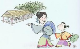 Four Character Idiom Chinese Examples | RM.