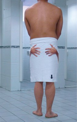 Funny Towel