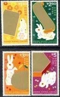 Hong Kong stamps new issues