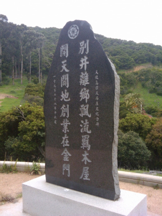 Angel Island Chinese Monument