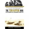 Yom Kippur War: Who Really Won in the End?