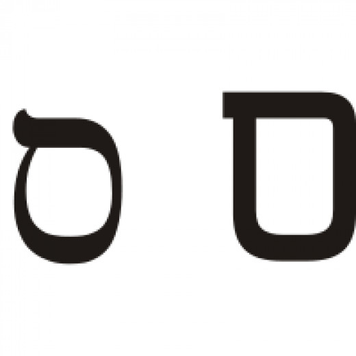 Samekh is the Hebrew letter for the 25th Path