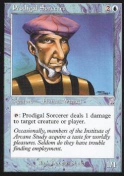 MTG Wizard Card List