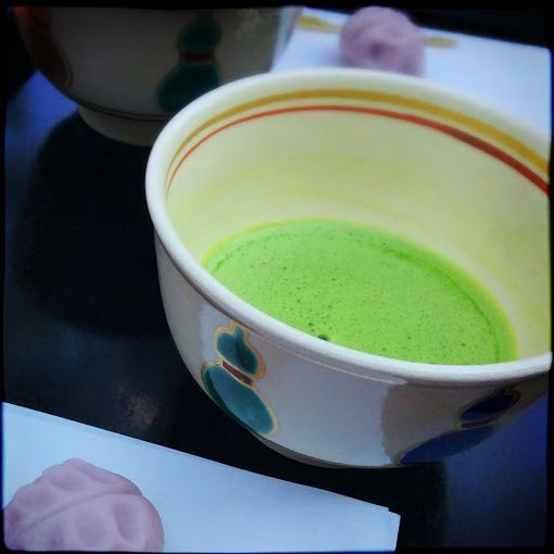 Matcha at Showa Kinen Park