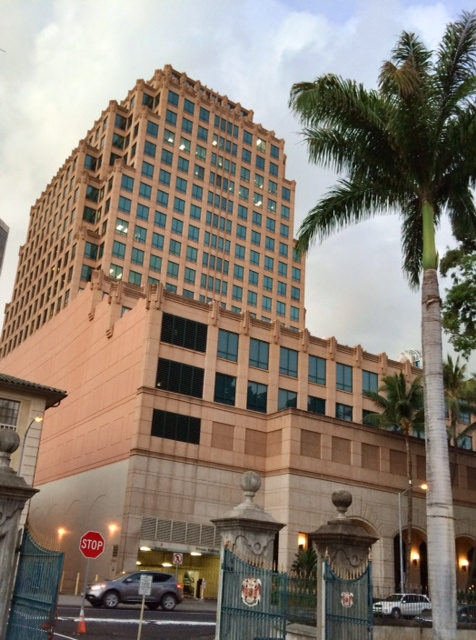 Architecturally interesting office buildings in downtown Honolulu