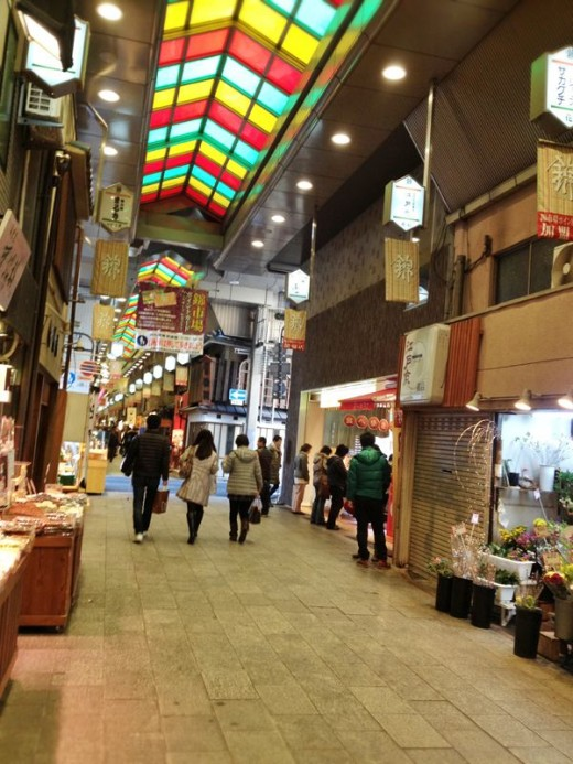 Nishiki is five blocks of over 100 shops and restaurants with many that specializes in a single food item.