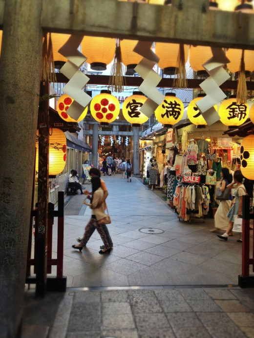 Kyoto has other streets to explore like this one, with its very own shrine tucked away between two retail stores.