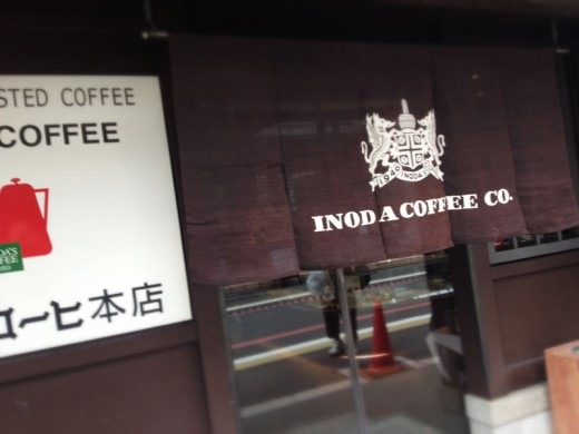 Inoda Coffee has been serving customers since 1940 and is famous for their special blends.