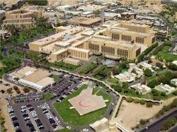 King Faisal Hospital Riyadh Saudi Arabia