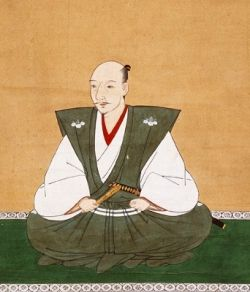 16th Century Portrait of Oda Nobunaga
