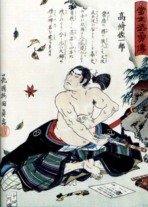The Act of Seppuku