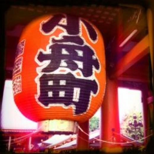 Kaminarimon Gate at Asakusa