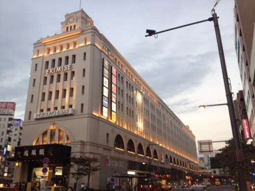 Matsuya Department Store was founded in 1869.