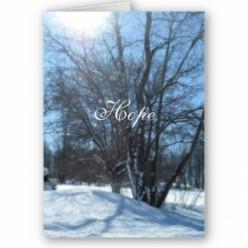 Inspirational Snowfall