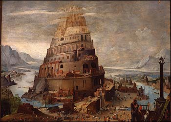 Babylonian Ziggurat - British Museum