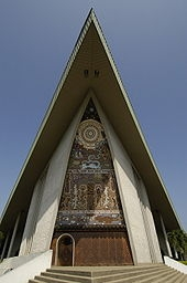 parliament Building in Port Moresby