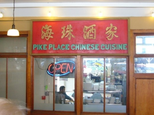 More in the mood for Chinese?