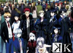 K (The Anime)