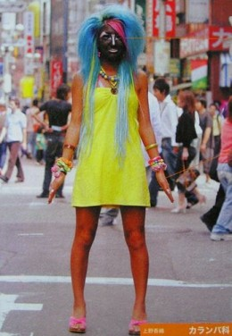 "Yamanba takes the Ganguro look up a notch. Roughly translated as ""Mountain Hag"", the picture says it all."