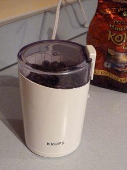 Kona coffee beans in my Krups coffee grinder