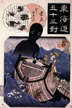 Ukiyo-e print of the sailor Tokuso encountering an umibÅzu, by Utagawa Kuniyoshi