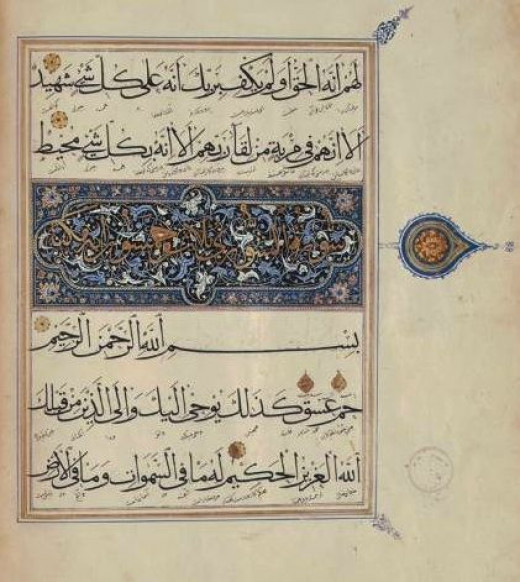 A hand copied arabic manuscript from Timbuktu