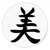 erainfotech profile image
