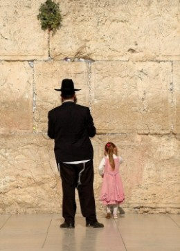 Jewish Descendants at the Western Wall in Jerusalem.