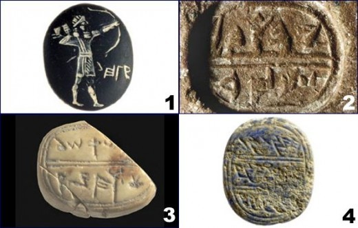 Rare Seals Found in Israel first temple