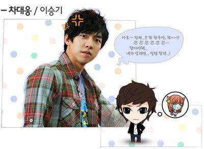 Cha Dae Woong / Lee Seung Gi
