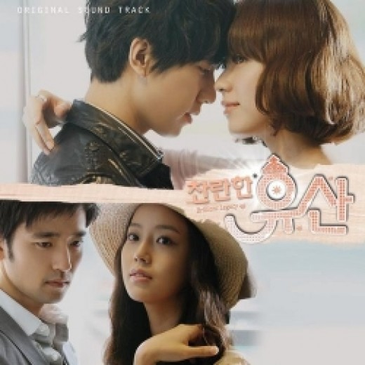 Korean Drama 2009 - Brilliant Legacy