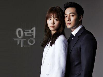 Ghost - Korean Drama