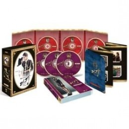 The King 2Hearts DVD
