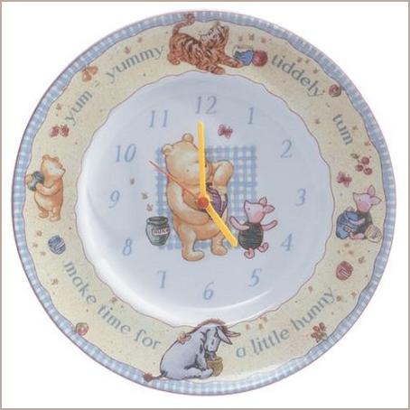 Royal Doulton Winnie the Pooh Wall Clock