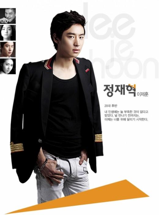 Jung Jae Hyuk (played by Lee Jae Hoon)