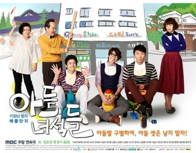 Yoo Family with their three Rascal Sons & lovable daughter-in-law
