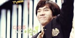 Lee Seung Gi - Strong Heart Sole MC