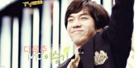 Lee Seung Gi - Strong Heart Sole MC