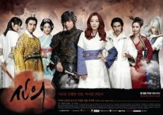 Faith Korean Drama Poster