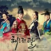 The Moon that Embraces the Sun [해를 í'ˆì€ 달] - Korean Drama 2012