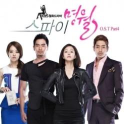 Spy Myung Wol - Korean Drama 2011