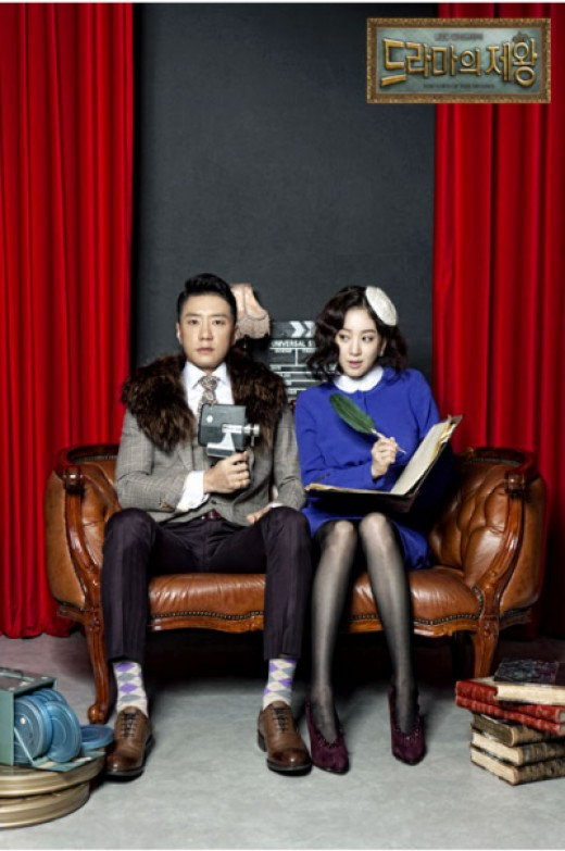 PD Anthony Kim & Scriptwriter Lee Go Eun