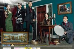 King_of_dramas