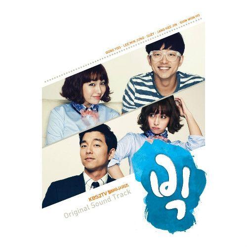 Big OST Album