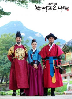Tree With Deep Root - Han Suk Kyu, Shin Se Kyung, Jang Hyuk