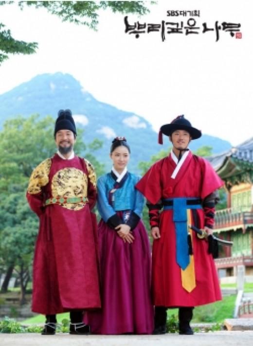 Tree With Deep Root - Han Suk Kyu, Shin Se Kyung, Jang Hyuk