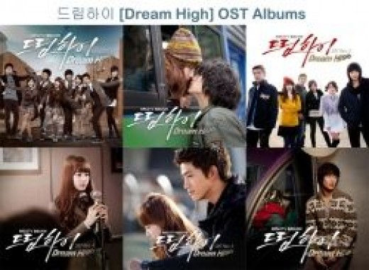 Dream High OST Albums